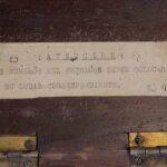Ferrotipos para fechador de boletos. Ferrocarril BAP Buenos Aires Pacífico. Ferrocarril Trasandino. Fabricada por Waterlow & Sons de Londres Inglaterra / Letter press types for ticket dater. BAP Buenos Aires Pacific Railway. Trasandino Railway. Made by Waterlow & Sons of London England