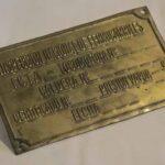 Placa de bronce de inspección de calderas de locomotoras. Ferrocarril Trasandino / Locomotive Boiler Inspection Bronze Plate. Trasandino Railway